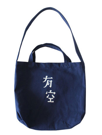 Word printed canvas shoulder bag