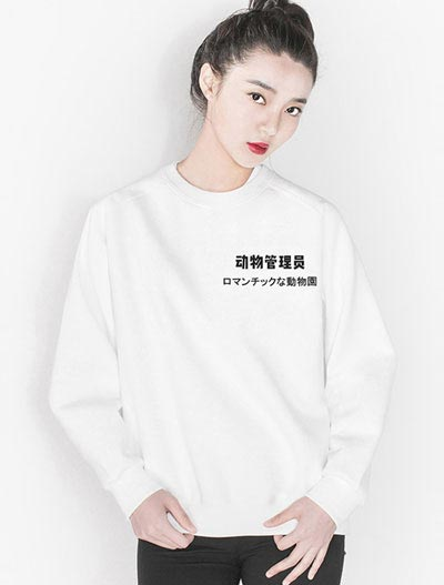 Character elephant printed cotton fleeced sweatshirt