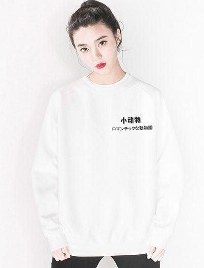 Character printed cotton fleeced sweatshirt