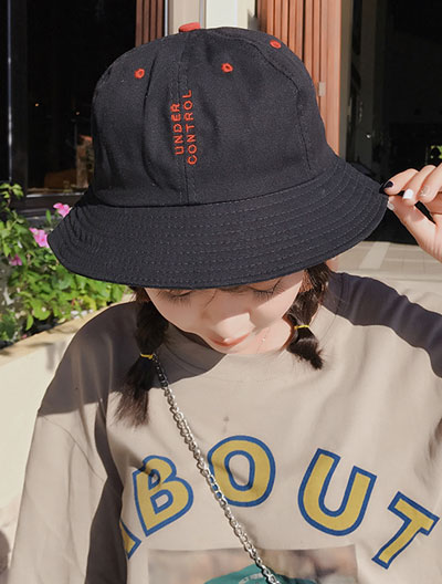 UNDER CONTROL embroidered bucket hat