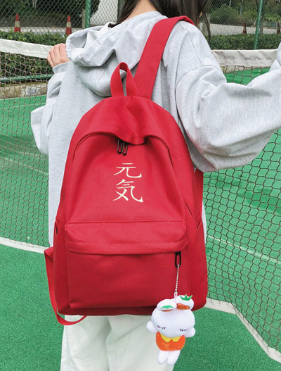 Words embroidered pendent backpack