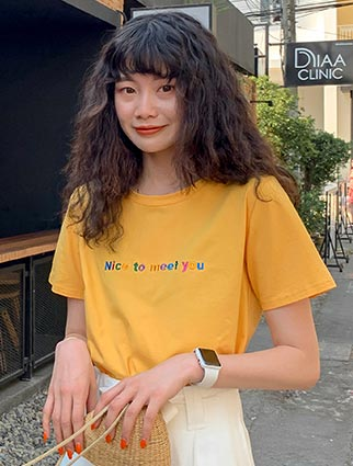 Nice to meet you embroidered cotton blend Tee